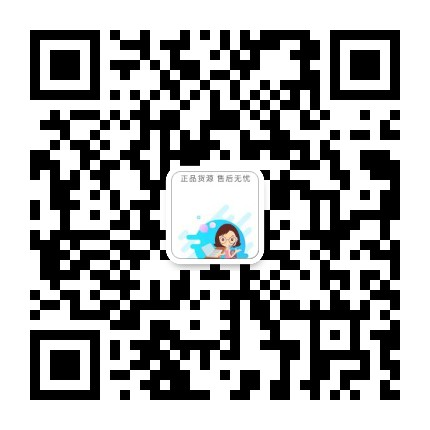 贝蒂奥琦蘑菇气垫【全国火爆招商中】正品货源批发
