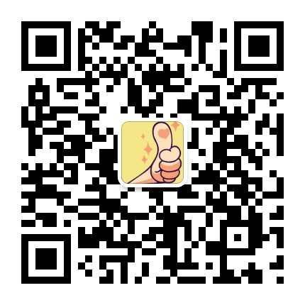 韩国FHD血橙面膜::免费招代理