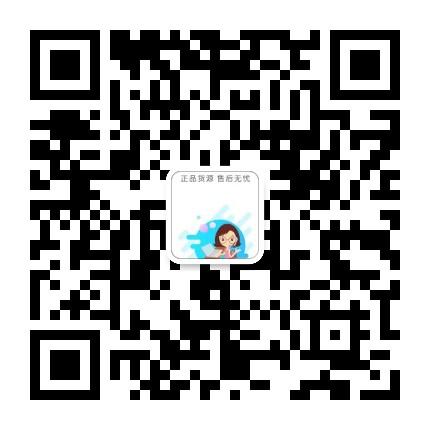 VT老虎气垫【新款上市】官方正品直销――批发