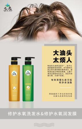 头发屑多是什么原因,七老洗护水氧套盒有效果吗