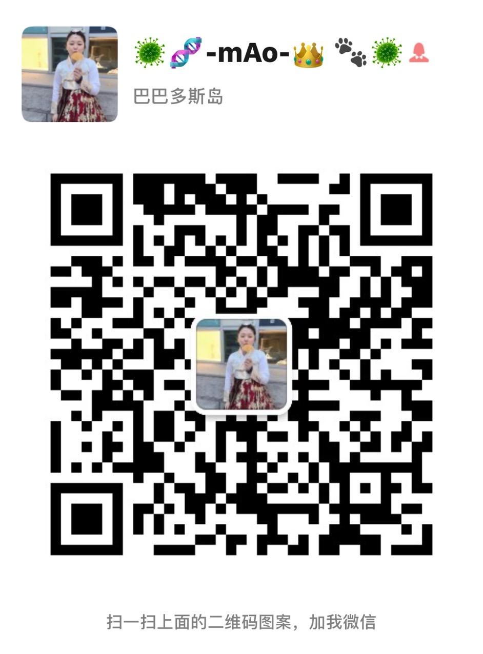 上海集美 日韩-欧美化妆品货源,批发 ,免费代理