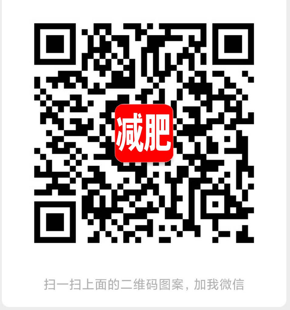 艾虹能量调理膏、依��美紧致精油、依然美燃脂膏,即将亮相2020上海美博会!