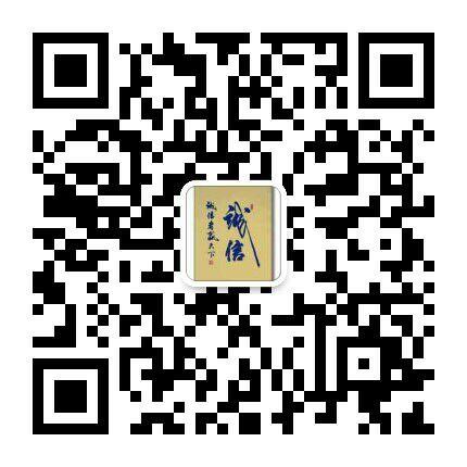 Amalee(艾玛琳)燕窝月饼【厂家一手货源】全国招商!