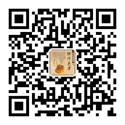 香港美心流心奶黄月饼【全新包装】全网批发~!!