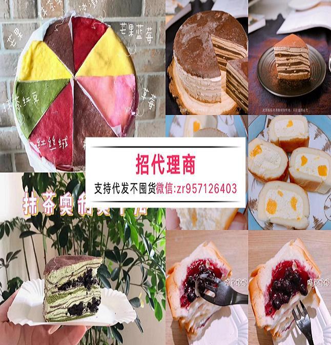 一件代发网红千层蛋糕,现做现发,新鲜送达