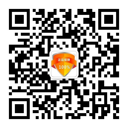 MT豹纹瘦身咖啡【官方授权】火爆热销中一件代发