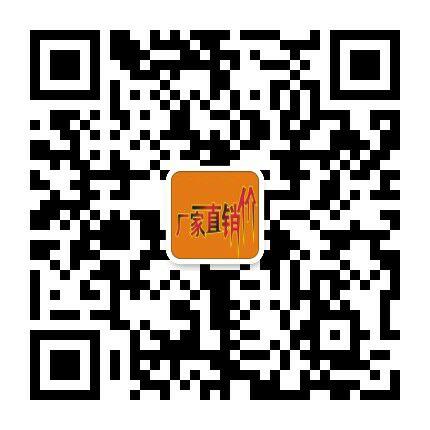 纤之魅so果冻【官方正品】全国总代招商代理中心