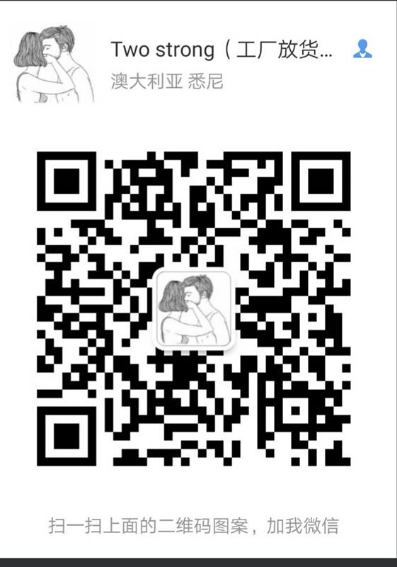 路易威登 古驰 菲拉格摹 范思哲 微商货源 淘宝代购货源V:17624201599