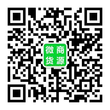 广州包包一手货源,厂家货源直销,代发包邮接推广