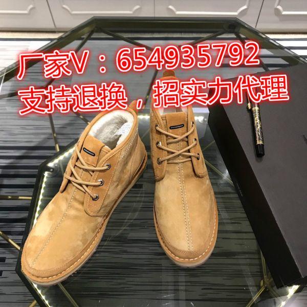 男士经典雪地靴 系带款高帮男鞋系列 微信男鞋货源