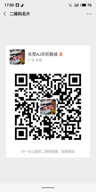 椰子700医院蓝 OG纯原工厂直销批发