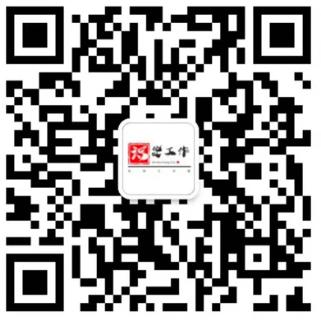 微商代理莆田鞋货源