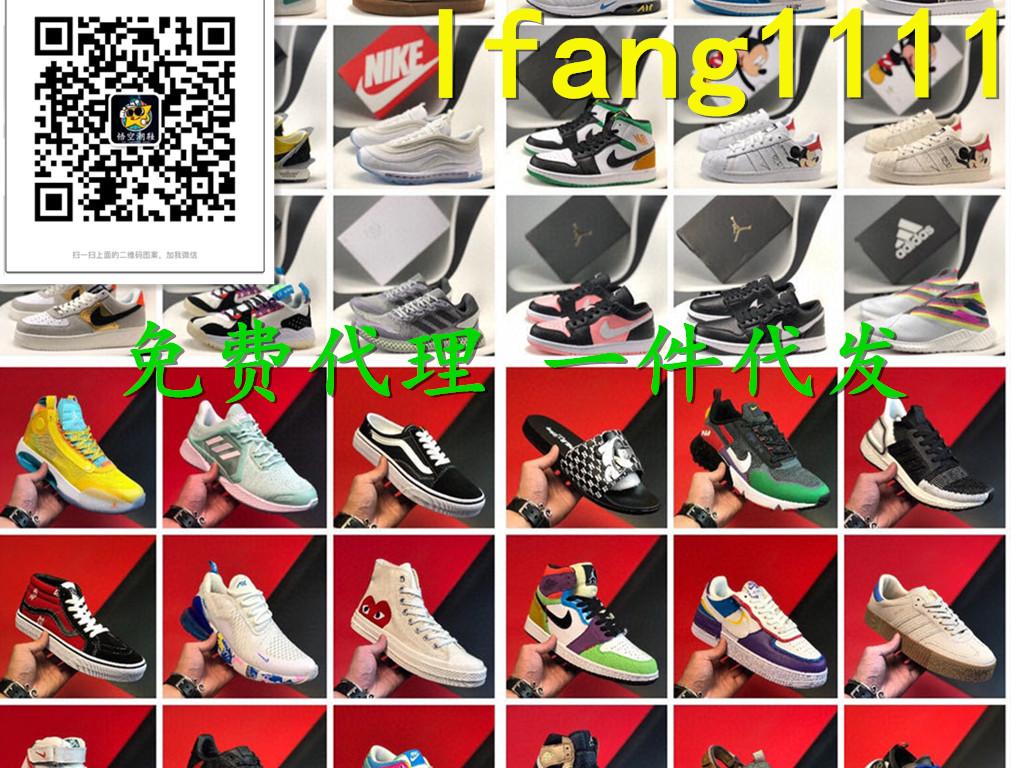 莆田鞋正品运动鞋工厂直销/免费招收代理 一件代发货