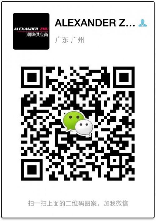 广州潮牌货源 实力厂家提供服务 100%一手独家定制版本