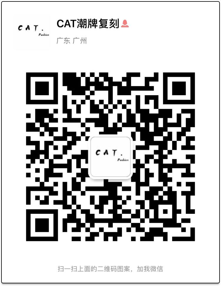 巴黎世家 LV GUCCI GVC 广州档口一手微信货源 微信代发