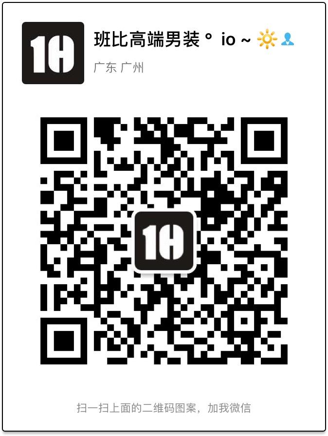 微信微商男装一手货源,广州工厂专业供货团队,一件代发2