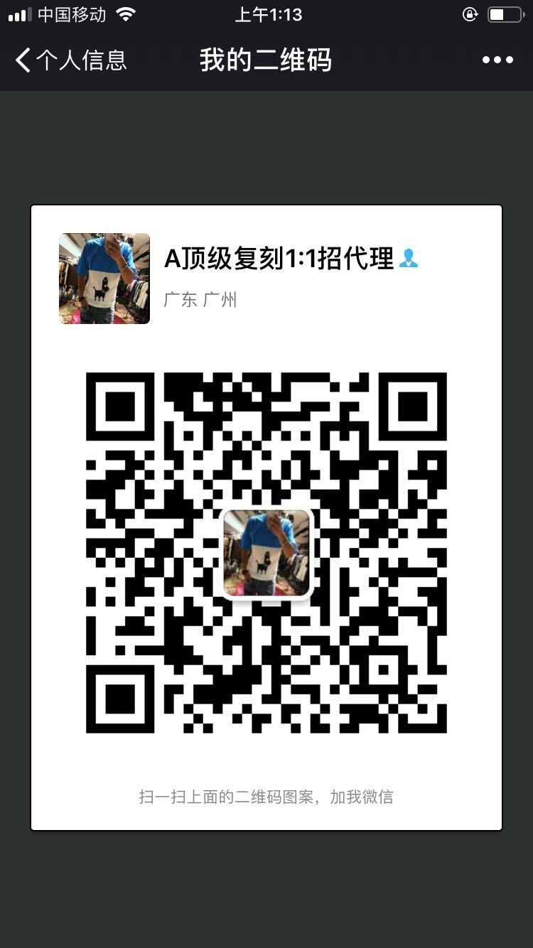 广州顶级高仿男装复刻高端厂家货源