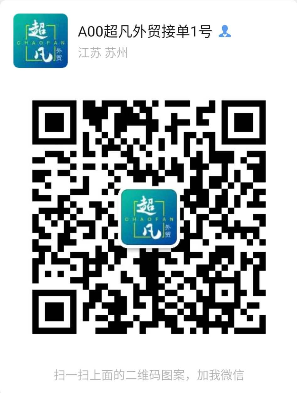 江苏常熟外贸村潮牌档口货源一件代发支持退换全国通票5元