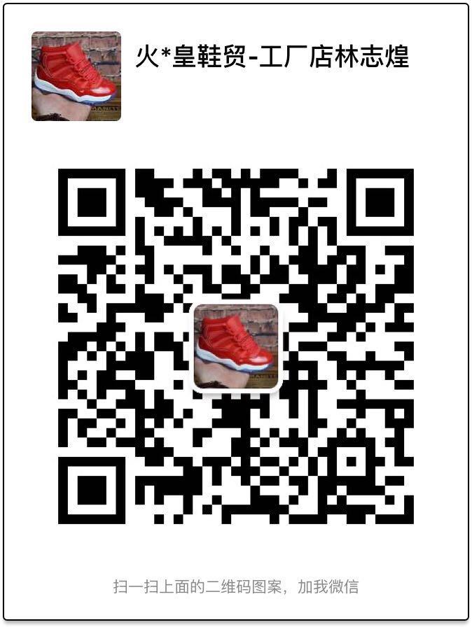 莆田鞋批发,阿迪达斯,耐克等,免费代理,一件代发,货到付款