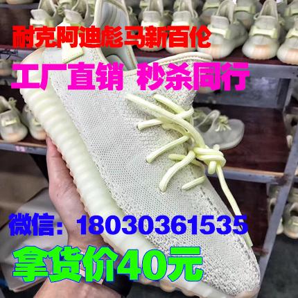 莆田最大运动鞋批发厂家,诚招全国代理!微信号:18030361535