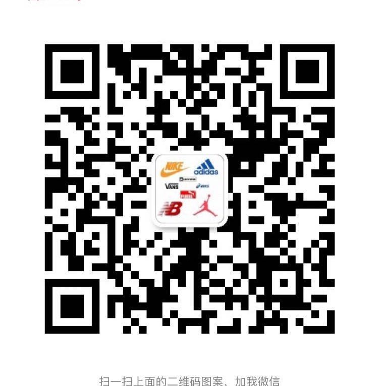 莆田运动鞋一手货源,全国批发招代理,一件代发,耐克 阿迪达斯三叶草 新百伦 男女运动鞋 十年老微信号
