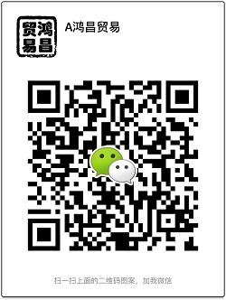 广州微信女装货源