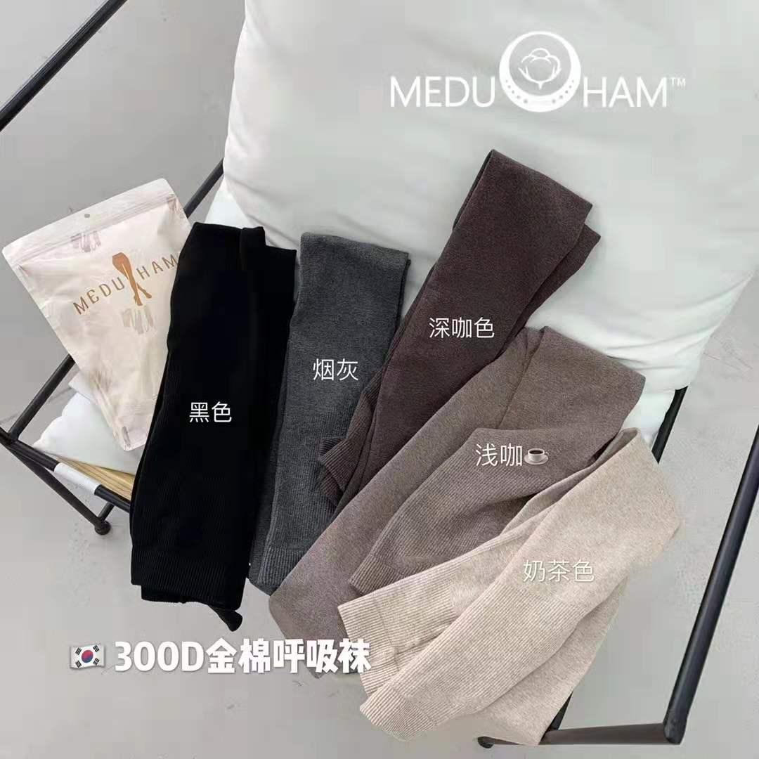 MEDUHAM 金棉呼吸袜厂家【新品上市】全国招商!!