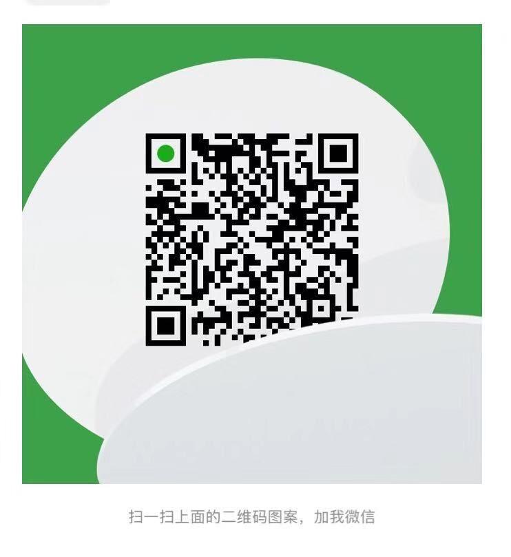 石狮高仿服装批发市场淘宝微商货源实体店代理批发