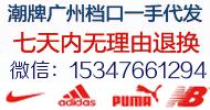 广州档口驻地5+5一件代发