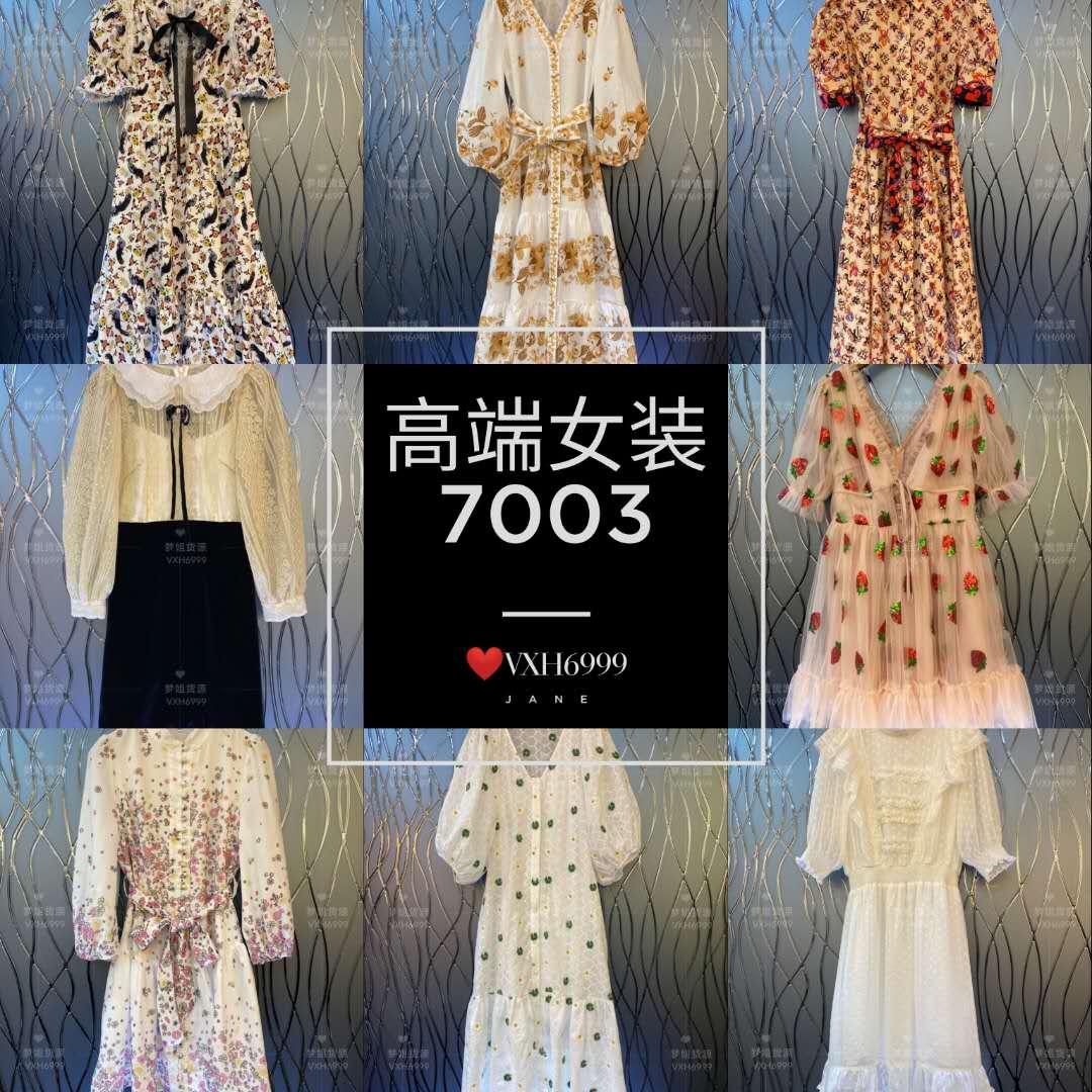 深圳小众品牌女装高档大牌童装一手货源一件代发