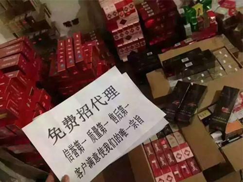 广东香烟仓库一手货源免费代理