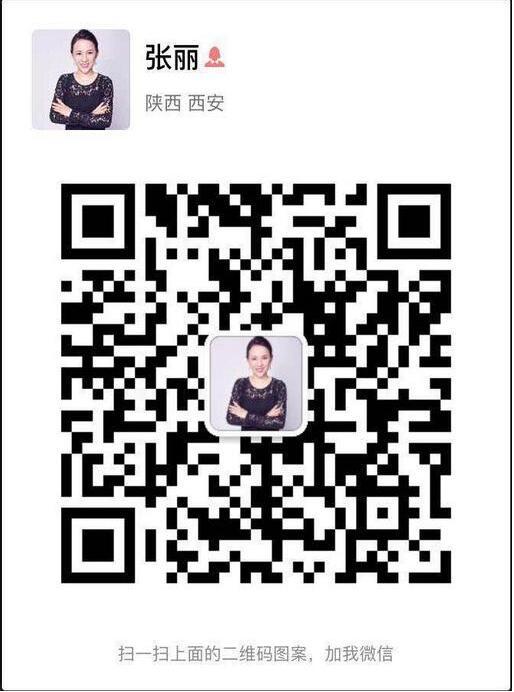 万润时健古通官方创始人张丽全国诚招代理商!