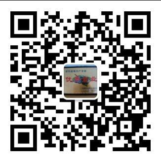 青岛蓝莓基地招平台微商团队代理