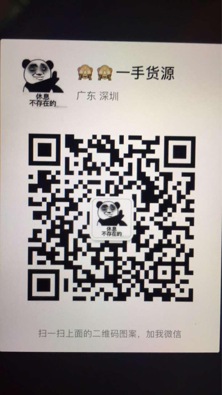 广东一手总仓,微信号:AG2008789