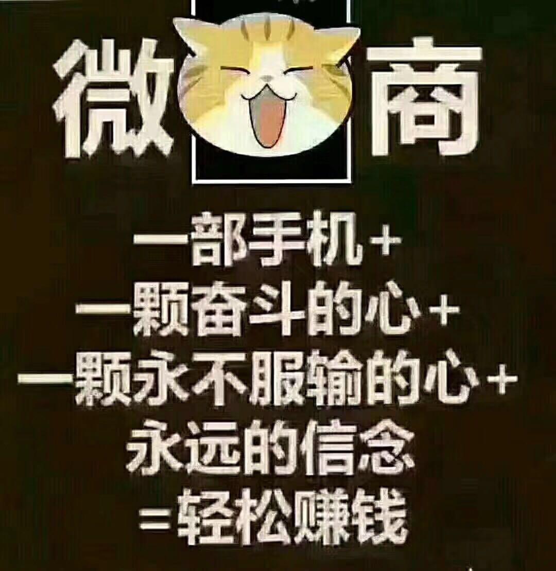 深圳保健产品微商代理公司,深圳男士保健品微商代理平台