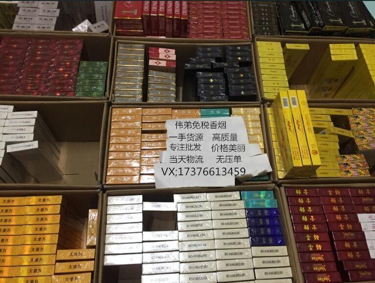 广东香烟一手货源批发,原厂直销,优质货源