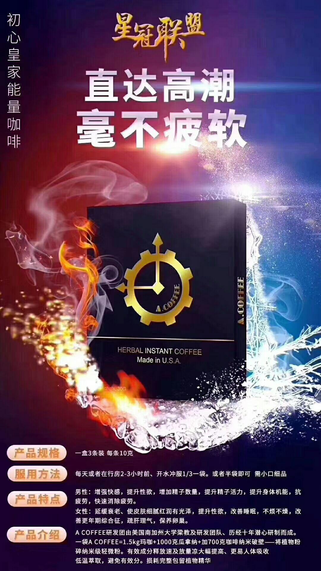 深圳初心美国能量咖啡怎么样,正品授权保证货真价实