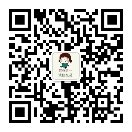 唯蜜瘦轻清果冻果厂家一手货源重点批发~!!!