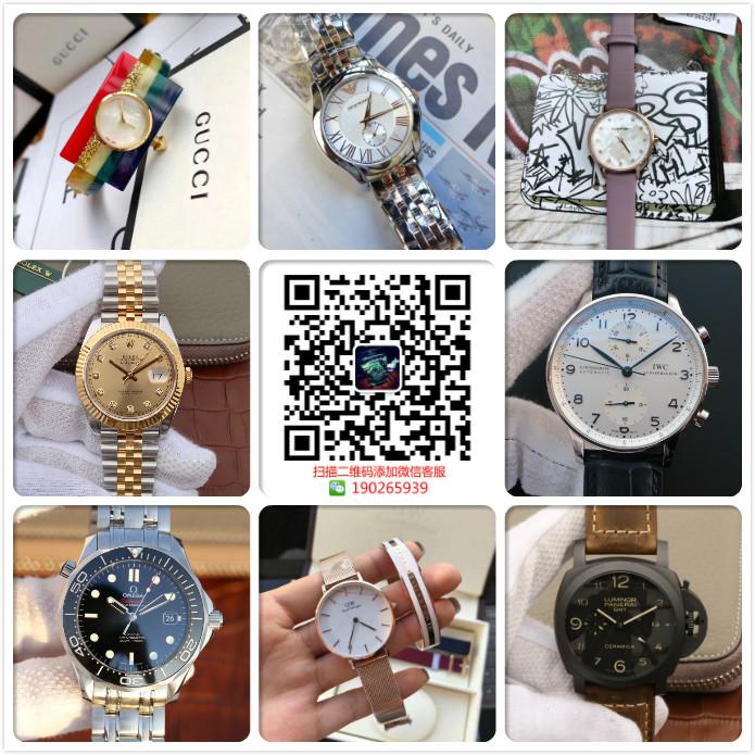 阿玛尼手表ars1100怎么样,自家货源一件代发