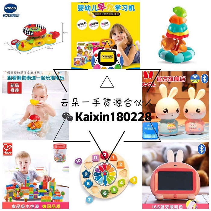 微商宝妈的心声,做微商为什么选择童装童品市场?