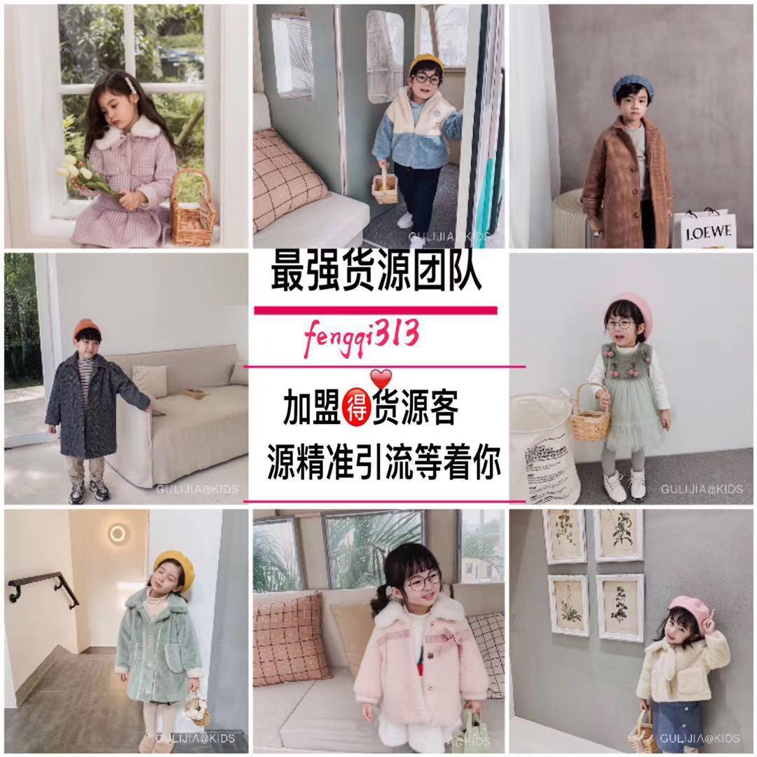 杭州四季青童装一手货源一件代发招加盟教引流方法接推广