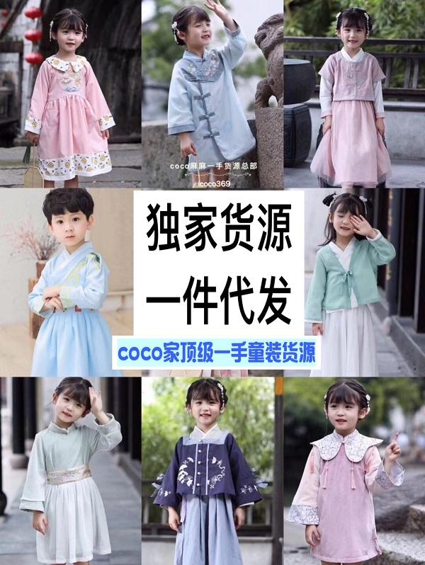 【童装加盟】kub曼龙等各大品牌童品热门童装一手货源,厂家直发招代理