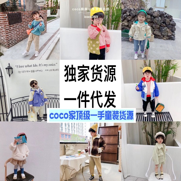 coco童装加盟教你如何引流销售,抓住几点防止被骗!