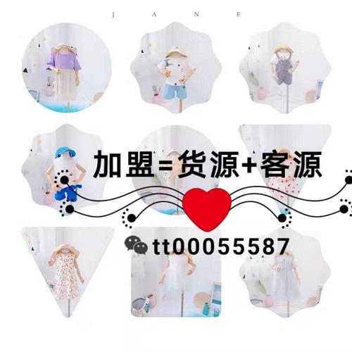 新手宝妈带娃同时又收入中韩网红童装一手货源一件代发