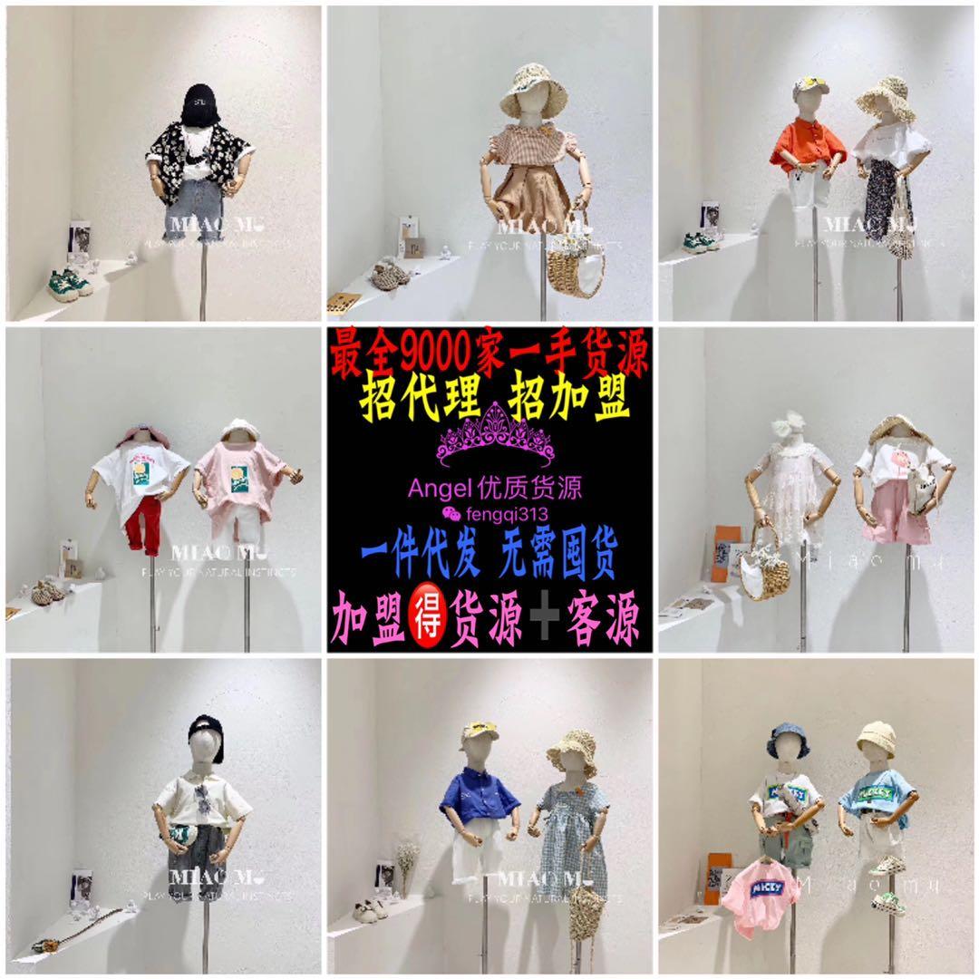 杭州四季青女装货源韩国外贸童装一手货源工厂直销一件代发