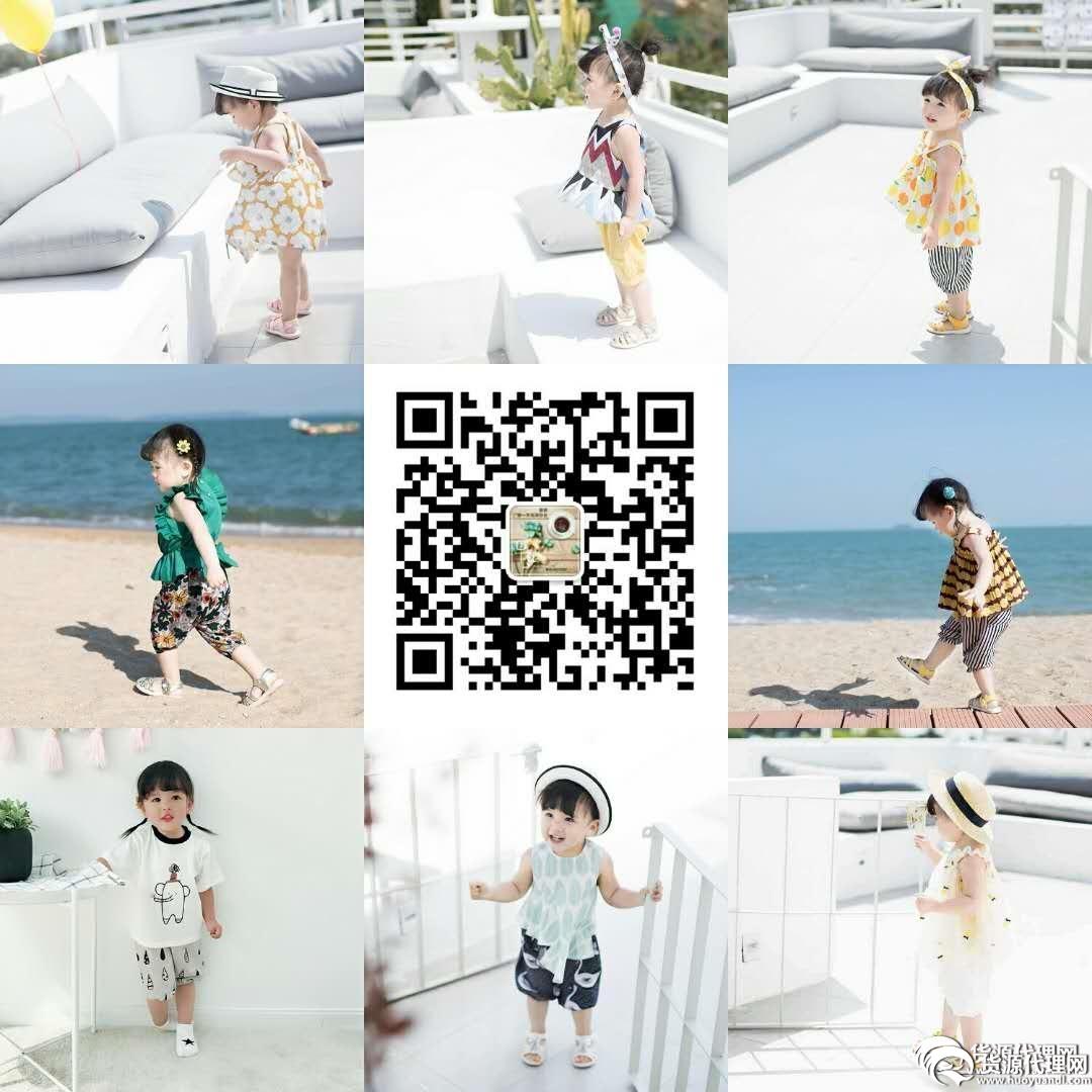 韩国童装一手货源代理宝妈青睐时尚服饰