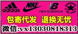 品牌运动鞋