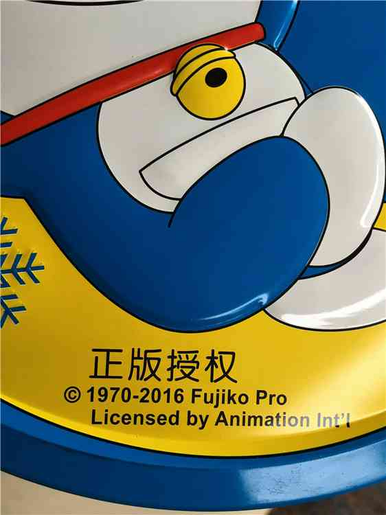 哆啦A梦卡通可爱广式中秋月饼