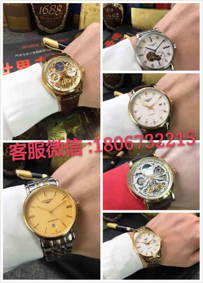 广州奢侈品牌男女石英,机械手表,零风险