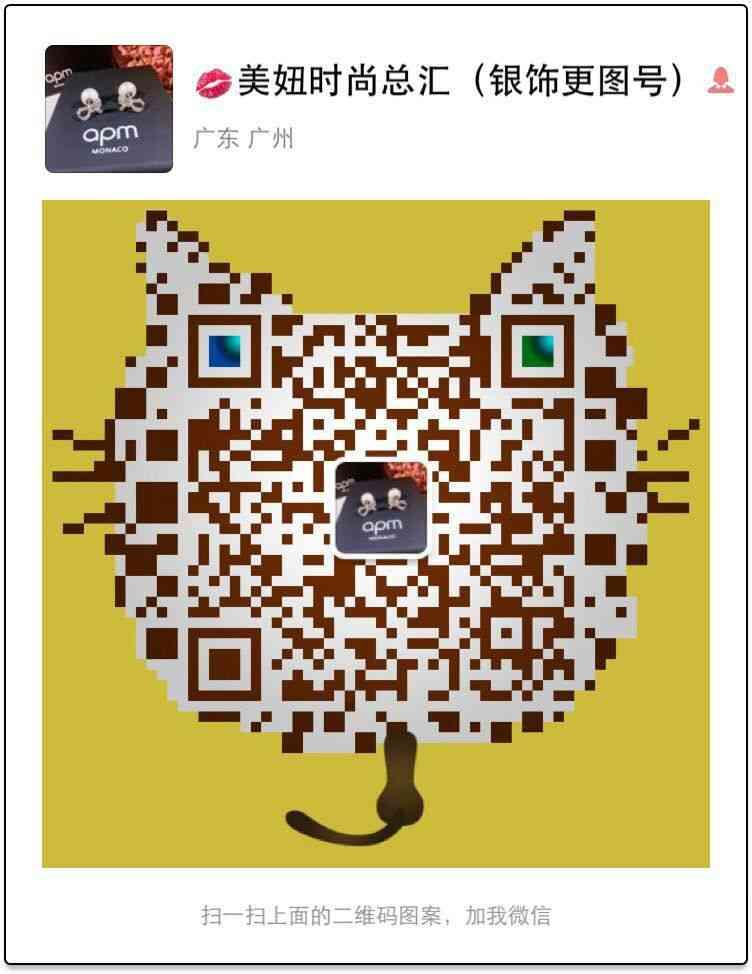 广州925纯银饰品,厂家直销